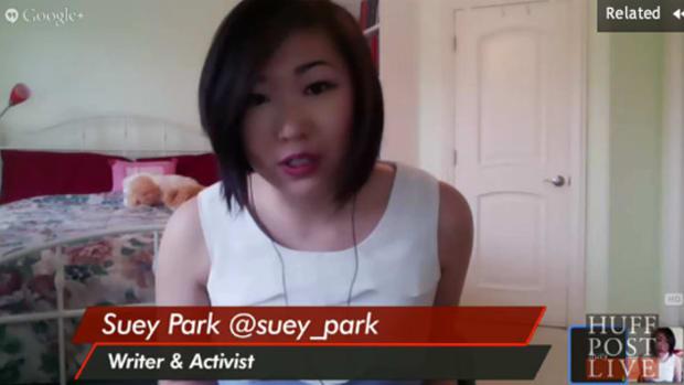 suey-park