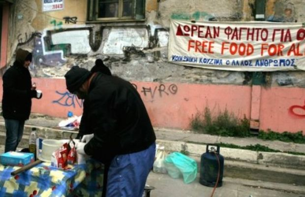 Social soup kitchen in Athens