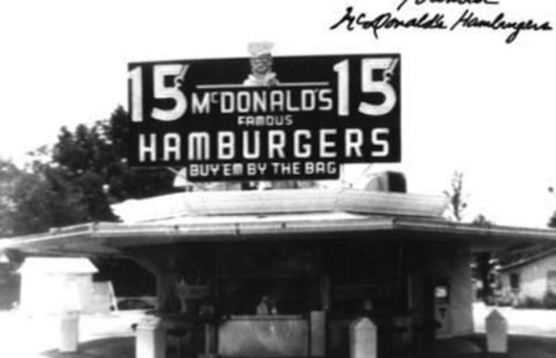 The first McDonalds.