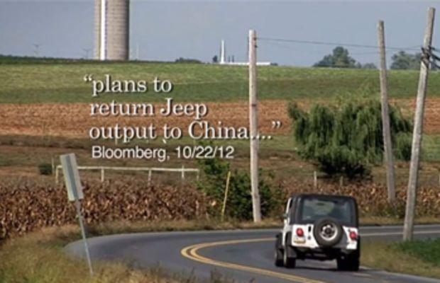 romney_jeep_ad_lie