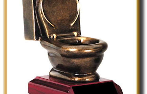toilet-trophy