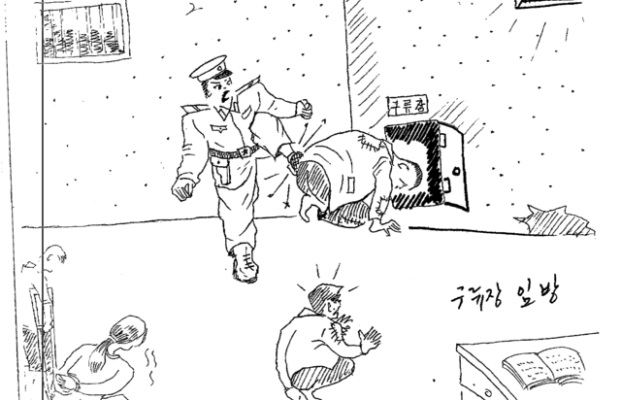 These Insane Prisoner Drawings Show Life Inside a North Korean Gulag