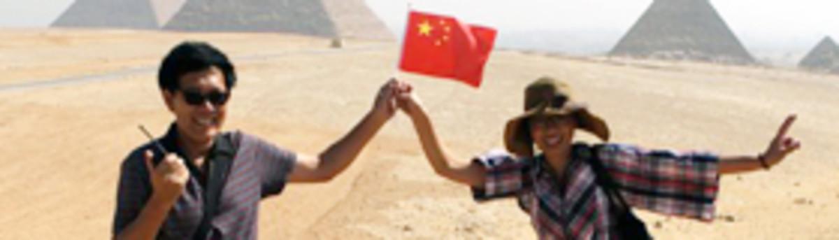 Chinatour2-popup